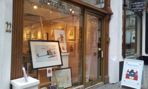The Illustration Cupboard gallery.