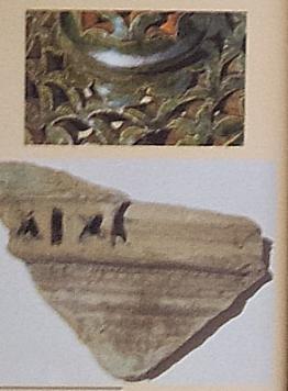 decorazione-traforata-museo-archeologico-Malaga-